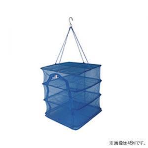 乾物ネット 万能干しネット 干物ネット 万能干網 (U字開閉式ダブルファスナー付) 55cm Lサイズ (釣り具)|fishing-you