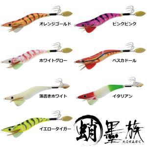 ハリミツ 蛸墨族 35g その1 (タコ釣り タコ掛 タコエギ)