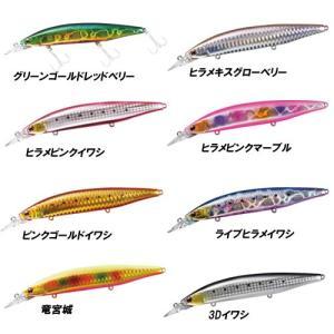 ダイワ 鮃狂ヒラメハンターZ 120S (ヒラメルアー)