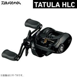 送料無料 ダイワ タトゥーラ HLC 8.1R-TW...