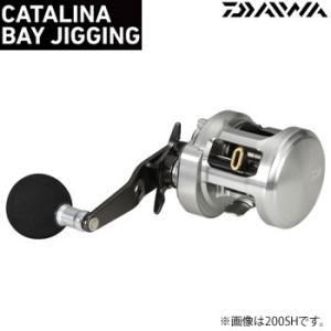 (送料無料) ダイワ 15 キャタリナBJ 200SHL 左ハンドル (ジギング リール)|fishing-you