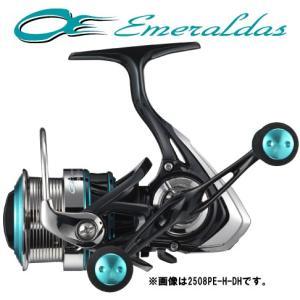 (送料無料) ダイワ 16 エメラルダス 2508PE-DH (エギングリール)|fishing-you