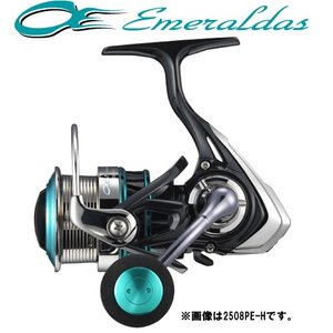 (送料無料) ダイワ 16 エメラルダス 2508PE-H (エギングリール)|fishing-you