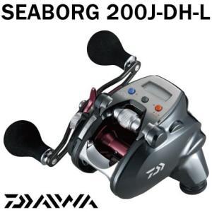 (送料無料) ダイワ シーボーグ 200J-DH-L 左ハン...