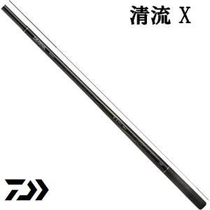 ダイワ 清流X 硬調 54 (渓流竿) fishing-you