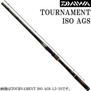 ダイワ 16 トーナメント ISO AGS 1.25号53 ...