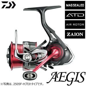 (送料無料) ダイワ 17 イージス 2505F-H (スピニングリール)|fishing-you