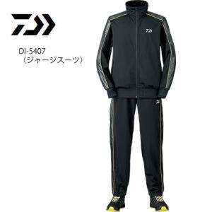 ダイワ ジャージスーツ DI-5407 ブラック M〜XL (防寒着 防寒ウェア 釣り)|fishing-you