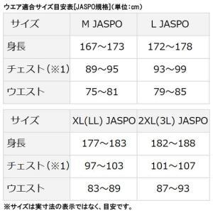 ダイワ スペシャル ゴアテックス ショートレインジャケット DR-1308J ブラック M〜XL (レインウェア)|fishing-you|03
