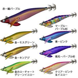ダイワ エメラルダスボート2 3.0号25g (ティップランエギング エギ) fishing-you