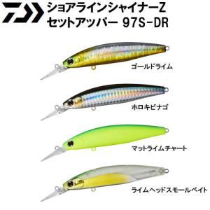 ダイワ ショアラインシャイナーZ セットアッパー 97S-DR 2017年カラー (シーバス ルアー)|fishing-you