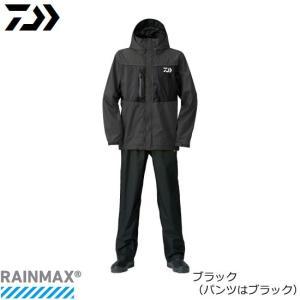 ダイワ レインマックス(R) レインスーツ DR-36008 ブラック S~4XL (レインウェア ...