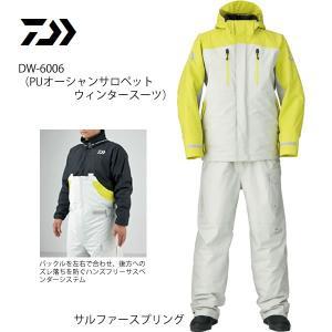 ダイワ PUオーシャンサロペット ウィンタースーツ DW-6006 サルファースプリング M~XL (防水 防寒着 上下セット)|fishing-you