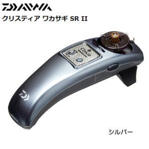 ダイワ クリスティア ワカサギ SR2 シルバー (ワカサギ 電動リール)|fishing-you