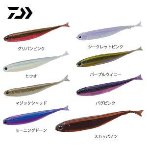 ダイワ クワトロシャッド 2.8in (ブラックバスルアー ワーム) ■サイズ(inch):2.8 ...