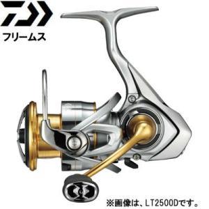 ダイワ 18 フリームス LT2500S-DH (スピニングリール)|fishing-you