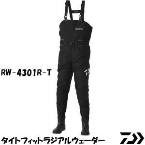 ダイワ タイトフィットラジアルウェーダー ブラック RW-4301R-T (チェストハイウェーダー)|fishing-you