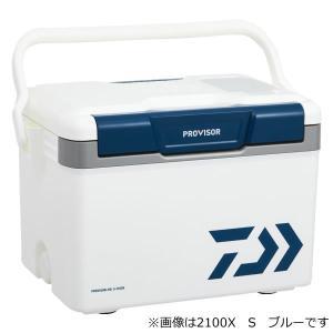 【8%OFFクーポン対象店舗】ダイワ プロバイザー HD S 2100X ブルー (クーラーボックス...