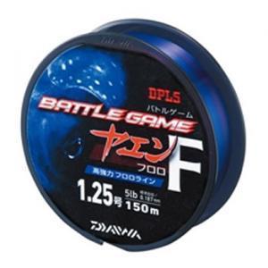 バトルゲーム ヤエンラインF 150m (1.25号〜2.5号) ■比重:1.78 ■シンキングタイ...