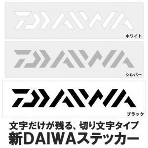 ダイワ DAIWA ステッカー 450 ホワイト/シルバー/ブラック (カッティング ロゴ シール)|fishing-you