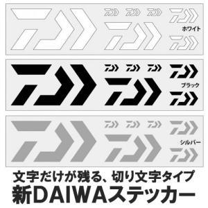ダイワ DAIWA ステッカー マルチ ホワイト/シルバー/ブラック (カッティング マーク シール)|fishing-you