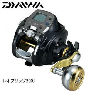 (送料無料) ダイワ 15 レオブリッツ 300J...