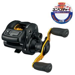 (送料無料) ダイワ ライトゲーム ICV 150H-L (お買い得PEライン2号200Mセット) 船用リール|fishing-you
