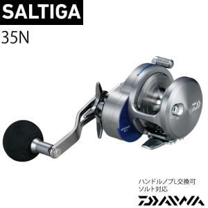 15 ソルティガ 35N ■巻取り長さ(cm):96 ※巻取り長さはハンドル1回転あたりの長さです。...