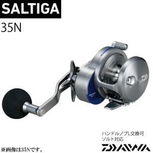 15 ソルティガ 35NH ■巻取り長さ(cm):119 ※巻取り長さはハンドル1回転あたりの長さで...