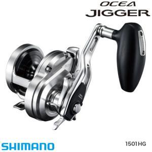 (送料無料) シマノ 17 オシアジガー 15...の関連商品6
