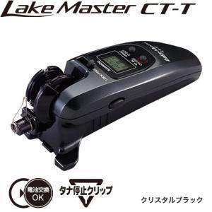 シマノ 17 レイクマスターCT-T ブラック (ワカサギ電動リール)|fishing-you