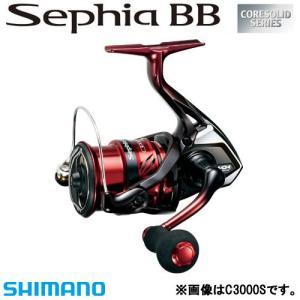 シマノ 18 セフィア BB C3000SHG (エギング リール)|fishing-you