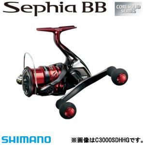 シマノ 18 セフィア BB C3000SDHHG (エギング リール)|fishing-you