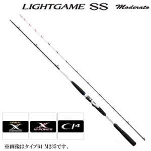 送料無料 シマノ ライトゲーム SS モデラート タイプ73 H255