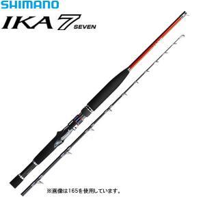 シマノ イカセブン H150 (船竿 釣り竿)...