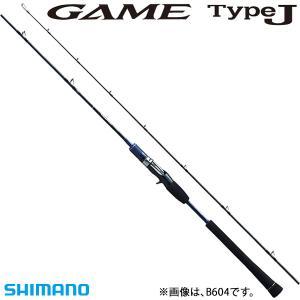 シマノ ゲーム タイプJ B604 (ジギングロッド) ■適合リールサイズ:1000〜3000 ≪シ...
