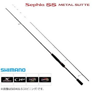 シマノ セフィアSS メタルスッテ S606ML-S (スピ...