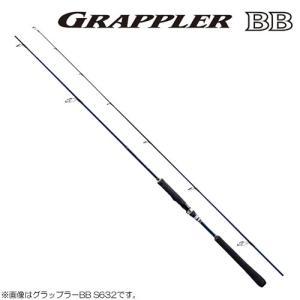 【8%OFFクーポン対象店舗】シマノ グラップラーBB S632 (ジギングロッド) (大型商品A)