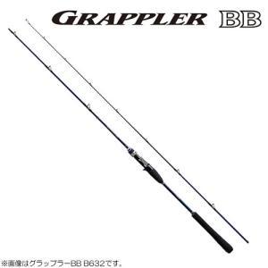 (最大25倍!P会員限定お買い物リレー!店内5倍以上!) シマノ グラップラーBB B632 (ジギングロッド) (大型商品)|fishing-you