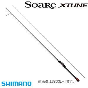 シマノ 16 ソアレ エクスチューン S706UL-T (メバルロッド)|fishing-you