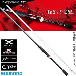 (最大25倍!P会員限定お買い物リレー!店内5倍以上!) シマノ 17 セフィアCI4+ S806ML (エギングロッド) (大型商品)|fishing-you
