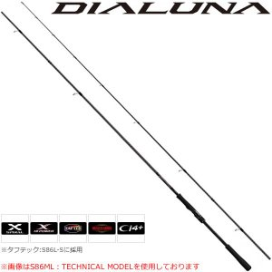 【8%OFFクーポン対象店舗】シマノ 18 ディアルーナ S106MH (シーバスロッド)(大型商品A)