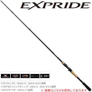 シマノ 18 エクスプライド 1710H+SB (ブラックバスロッド ベイトキャスティング) ■20...