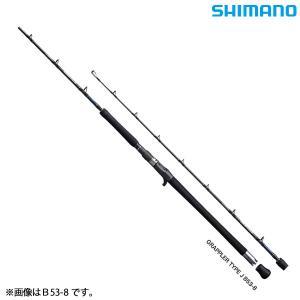 シマノ 19 グラップラー タイプJ B53-8 ■品番:B53-8 ■全長(m):1.60 ■継数...