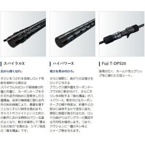 シマノ 19 グラップラー タイプSJ B68-2 (オフショアゲーム ジギングロッド)(大型商品A)|fishing-you|02