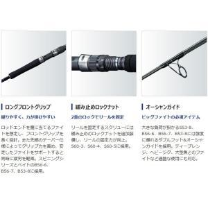 シマノ 19 グラップラー タイプSJ B68-2 (オフショアゲーム ジギングロッド)(大型商品A)|fishing-you|03