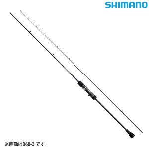 シマノ 19 グラップラー タイプSJ B68-4 ■品番:B68-4 ■全長(m):2.03 ■継...