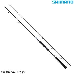 シマノ 19グラップラー タイプLJ S63-3 ■品番:S63-3 ■全長(m):1.91 ■継数...