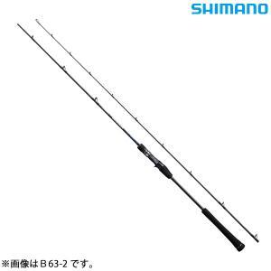 シマノ 19グラップラー タイプLJ B63-3 ■品番:B63-3 ■全長(m):1.91 ■継数...