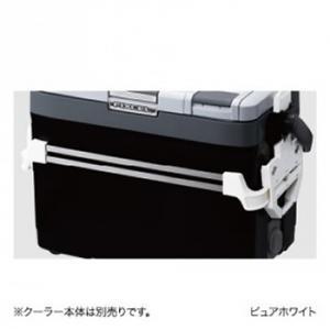 シマノ クーラーベース フィクセル用 AB-001N ピュアホワイト|fishing-you